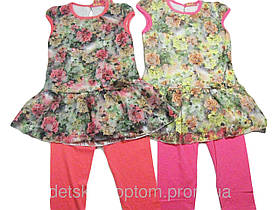 Комплект для девочек, размеры 116,122,128, арт. СН-2453