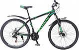 """Хіт ціна! Легкий алюмінієвий велосипед 26"""" Champion Lector, фото 3"""