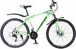 """Хіт ціна! Легкий алюмінієвий велосипед 26"""" Champion Lector, фото 6"""