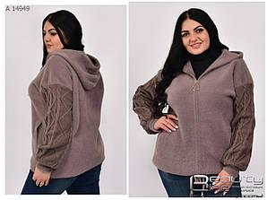 Куртка из альпаки на молнии с капюшоном большого размера АЛЬПАКА Украина Размеры: универсальный 50-54