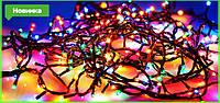 Гирлянда новогодняя 140 светодиодных лампочек