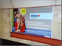 Реклама в метро (ст.м.Сырец)