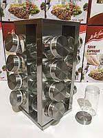 Набор баночек для специй на крутящейся подставке 17 пр BENSON BN-175