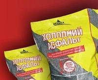 Холодный асфальт 25 кг, ТМ Digyunsa