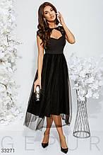 Приталене вечірнє плаття жіноче