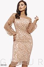 Трендові вечірнє плаття жіноче