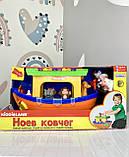 Игровой набор Ноев ковчег Kiddieland 049734 Оригинал озвучен на русском, фото 2