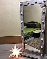 Напольное гримерное зеркало с лампами в комплекте передвижное с подставкой на колесиках 187*80 БЕТОН ЛДСП