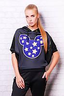 Женская кофта-балахон с капюшоном Микки Звезды