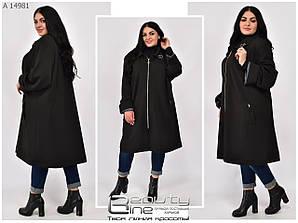 Куртка женская тисненый трикотаж большого размер: 70-72\72-74\74-76