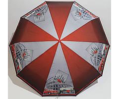 Жіночий парасольку автомат Антиветер Парасольку в 3 складання FLAGMAN з малюнком