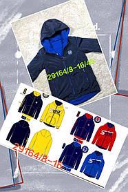 Куртка двухстороння для хлопчиків оптом, Seagull, 8-16 років, арт. CSQ-29164