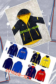 Куртка двухсторонняя  для мальчиков оптом, Seagull, 8-16 лет, арт. CSQ-29162