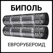 Євроруберойд Біполь ХПП 3,0   Техноніколь   Рулон-15 м2  