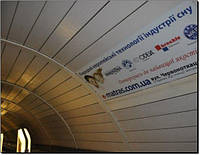 Реклама в метро на эскалаторах (ст.м.Дружбы народов)