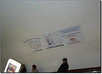 Реклама в метро на эскалаторах (ст.м.Крещатик)