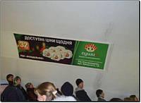 Реклама в метро на эскалаторах (ст.м.Вокзальная)