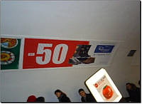 Реклама в метро на эскалаторах (ст.м.КПИ)