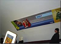 Реклама в метро на эскалаторах (ст.м.Шулявская)