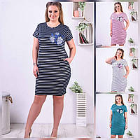 Женское трикотажное платье для девушки в полоску Цветы размер батальный 56-60, цвет уточняйте при заказе