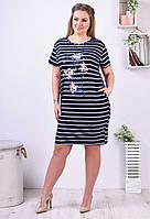 Женское трикотажное платье для девушки в полоску Лилии размер батальный 56-60, темно-синего цвета