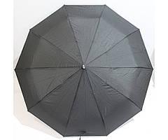 Чоловіча парасоля автомат YuZont з карбоновими спицями Чорний