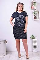 Женское трикотажное платье для девушки в горох Лилии размер батальный 56-60, черного цвета