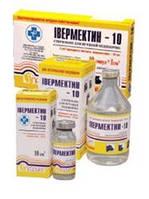 """Ивермектин-10 (1 %)  100 мл (Ivermectin 1 %), """"Продукт"""""""