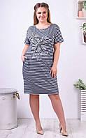 Женское трикотажное платье для девушки в полоску Лилии размер батальный 60-64, черно-белого цвета