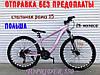 ✅ Горный Стальной Велосипед TopRider 26 Дюйм 550 Рама 15 Коричневый SHIMANO, фото 8