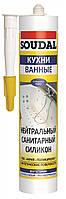 Нейтральный антигрибковый санитарный силиконовый герметик для акриловых ванн и ПВХ., фото 1
