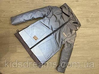 Демисезонная Светоотражающая куртка для девочки