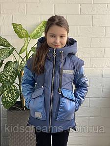 Детская демисезонная КУРТКА-ЖИЛЕТ на девочек «Элен»116-156рост