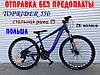 ✅ Горный Стальной Велосипед TopRider 26 Дюйм 550 Рама 15 Коричневый SHIMANO, фото 9