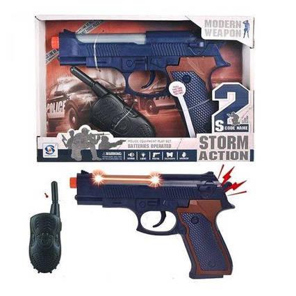 87152 [HSY-094] Пистолет HSY-094 (96/2) свет, звук, в коробке [Коробка]