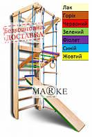 БЕСПЛАТНАЯ ПЕРЕСЫЛКА Sport 3-220 деревянная детская шведская стенка с веревочным набором