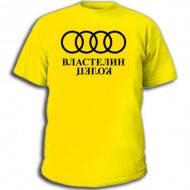 Мужская летняя футболка с прикольной надписью Властелин колец