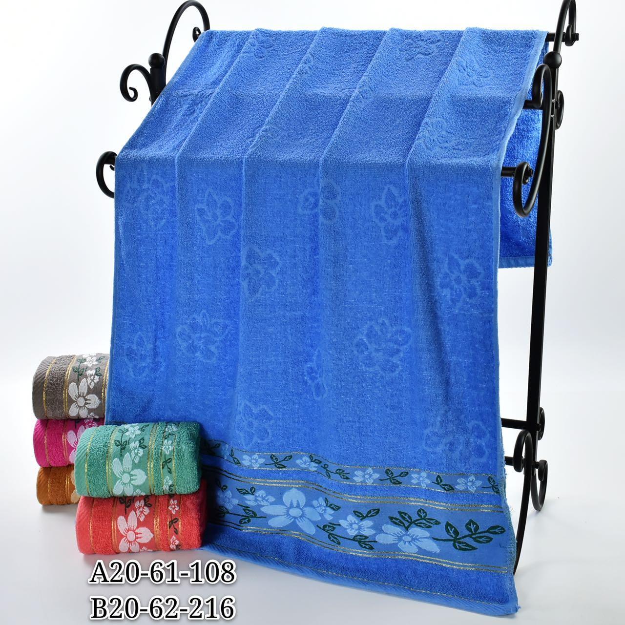 Махровий банний рушник