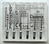 Протейперы маш. D3, уп.6шт, 22мм, А0140, (Protaper), Dentsply Maillefer