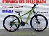 ✅ Горный Стальной Велосипед TopRider 26 Дюйм 550 Рама 15 Коричневый SHIMANO, фото 10