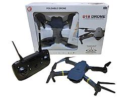 Квадрокоптер D18 с видеокамерой складной HD WiFi RC