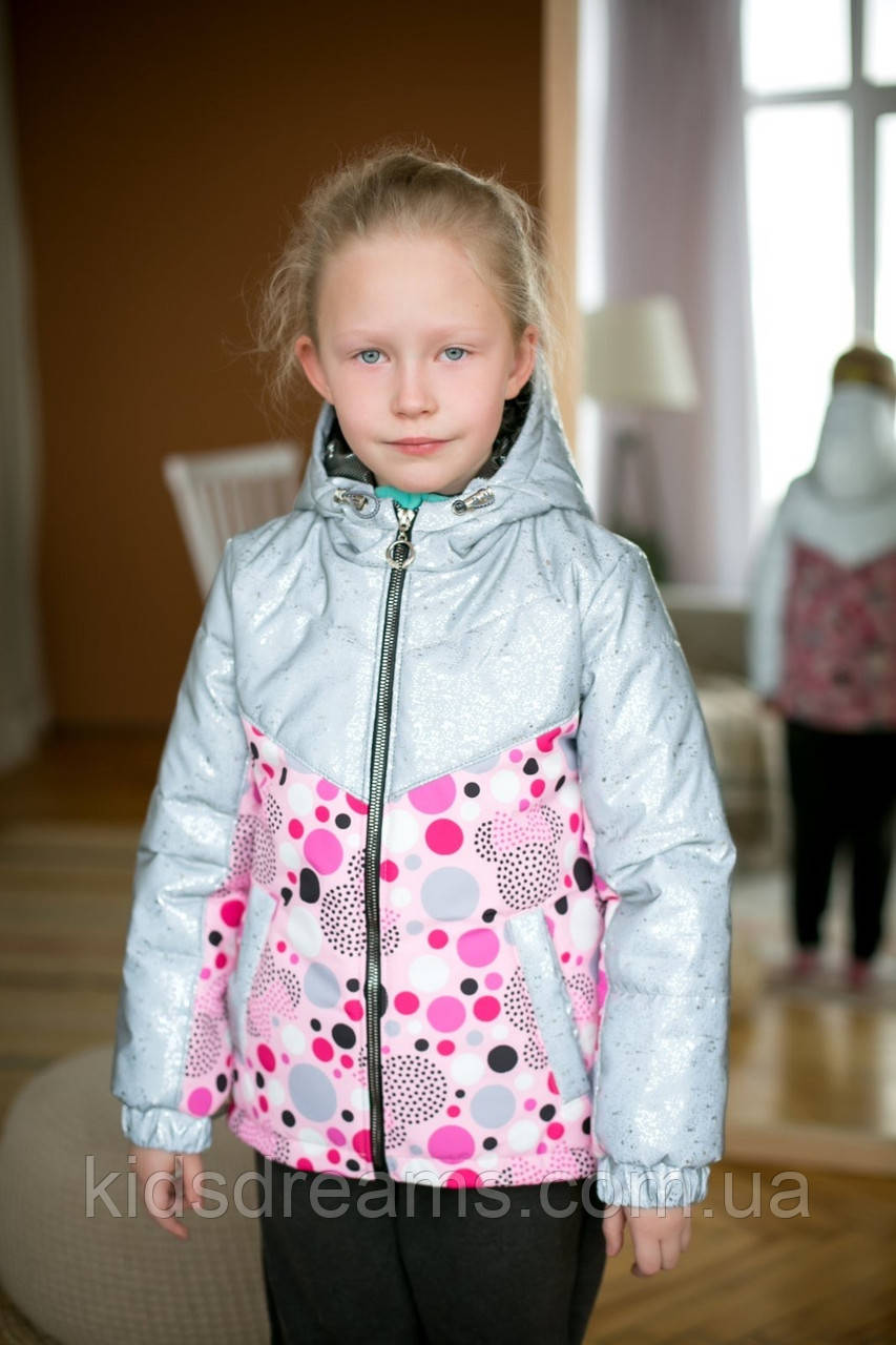 Куртка на дівчинку демісезонна
