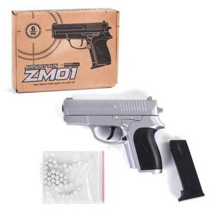 Пистолет металлический ZM01L00017