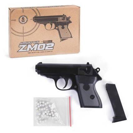 Пистолет металлический ZM02 ZM02L00018