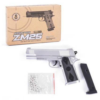 Пистолет металлический ZM25L0029