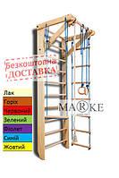 БЕСПЛАТНАЯ ПЕРЕСЫЛКА Sport 2-220 деревянная детская шведская стенка с веревочным набором