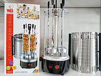 Электрошашлычница GH 1286 кебаб-гриль 1300 Вт