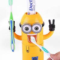 Дозатор диспенсер держатель зубной пасты Миньон держатель для двух зубных щеток