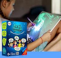 Игрушка для развития детей Набор для творчества Рисуй Светом А4