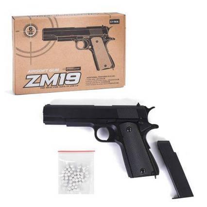 Пистолет металличсекий ZM19 ZM19L0025